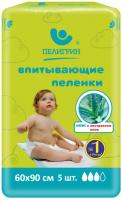 Набор пеленок одноразовых детских Пелигрин Алоэ 60х90 (5шт) -