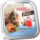 Корм для кошек Miglior Gatto Sterilized Fish & Shrimp (100г) -