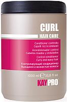 Кондиционер для волос Kaypro Hair Care Curl для вьющихся волос (1000мл) -