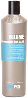Шампунь для волос Kaypro Hair Care Volume для объема тонких и безжизненных волос (350мл) -