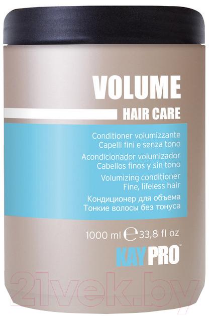 Купить Кондиционер для волос Kaypro, Hair Care Volume для объема тонких и безжизненных волос (1000мл), Италия, Volume Hair Care (Kaypro)