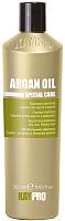 Шампунь для волос Kaypro Special Care Argan Oil питательный с аргановым маслом (350мл) -