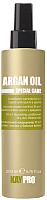 Кондиционер для волос Kaypro Special Care Argan Oil питательный c аргановым маслом 10 в 1 (200мл) -