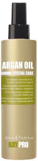 Купить Кондиционер для волос Kaypro, Special Care Argan Oil питательный c аргановым маслом 10 в 1 (200мл), Италия, Argan Oil Special Care (Kaypro)