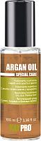 Сыворотка для волос Kaypro Special Care Argan Oil питательная с аргановым маслом (100мл) -