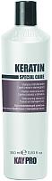 Шампунь для волос Kaypro Special Care Keratin реструктурирующий с кератином (350мл) -