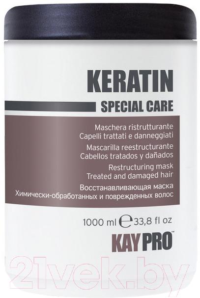 Купить Маска для волос Kaypro, Special Care Keratin реструктурирующая с кератином (1000мл), Италия, Keratin Special Care (Kaypro)