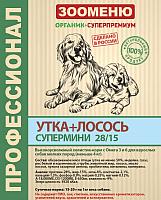 Корм для собак Зооменю Супермини с уткой и лососем / 173001-5 (0.8кг) -