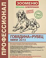 Корм для собак Зооменю Мини с говяжьим рубцом / 102001-4 (0.8кг) -
