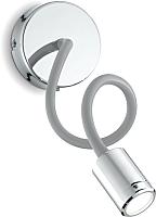 Спот Ideal Lux Focus AP1 Cromo / 97206 -