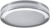 Точечный светильник Lightstar Maturo 70252 -