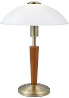 Прикроватная лампа Eglo Solo 1 87256 -