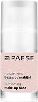Основа под макияж Paese Illuminating Make-Up Base светоотражающая (15мл) -