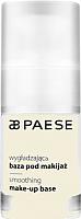 Основа под макияж Paese Smoothing Make-Up Base выравнивающая (15мл) -