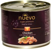 Корм для кошек Nuevo Kitten Chicken with Rice and Salmon Oil / 95113 (200г) -