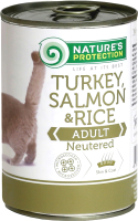Корм для кошек Nature's Protection Cat Neutered Turkey, Salmon & Rice / KIK24636 (400г) -