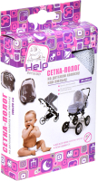Москитная сетка для коляски Help 80007 -