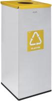Контейнер для мусора Alda Eco Prestige 9028202 (серый/желтый) -