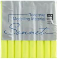 Полимерная глина Сонет Флуоресцентная / 5965214 (лимонный) -