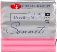 Полимерная глина Сонет Бриллиант / 59451532 (розовый) -