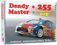 Игровая приставка Dendy Master 255 игр -