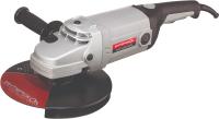 Угловая шлифовальная машина Интерскол УШМ-230/2300М (60.1.4.00) -