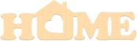 Заготовка для декорирования ПАЛИТРА Надпись Home с сердцем / 745 -