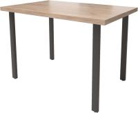 Обеденный стол Millwood Лофт Прага Л 120x70x75 (дуб табачный Craft/металл черный) -