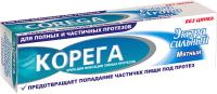 Крем для фиксации зубных протезов Корега Extra Strong Mint (40г) -