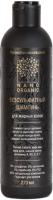 Шампунь для волос Nano Organic Для жирных волос (270мл) -