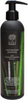 Шампунь для волос Nano Organic Альгинатный для комбинированных волос (270мл) -