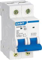 Выключатель нагрузки Chint NXHB-125 2P 20A (R) / 193173 -