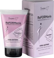 Крем для тела Белита-М ReFORMania матрикс для укрепления бюста (125г) -