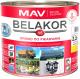 Грунт-эмаль MAV Belakor 15 Ral1023 (2.4л, матовый желтый) -