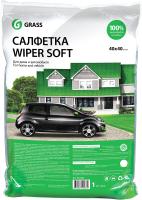 Салфетка для мытья автомобиля Grass Soft IT-0352 -