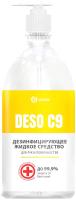 Антисептик Grass Deso C9 / 550070 (1л) -