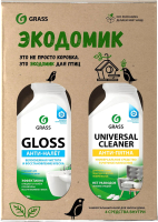 Набор чистящих средств Grass №1 800477 -