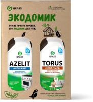 Набор чистящих средств Grass №2 800478 -