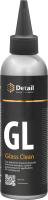 Покрытие для стекла Grass Glass Clean / DT-0121 (250мл) -