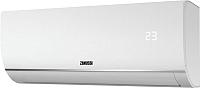Сплит-система Zanussi ZACS-09 HS/N1 -