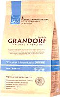 Корм для кошек Grandorf Adult Sensitive Fish&Potato (0.4кг) -