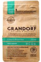 Корм для кошек Grandorf Living Probiotics Adult Indoor 4 Meat&Brown Rice (0.4кг) -