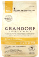 Корм для кошек Grandorf Living Probiotics Adult Sterilized 4 Meat&Brown Rice (0.4кг) -