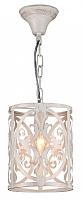 Потолочный светильник Maytoni Rustika H899-11-W -