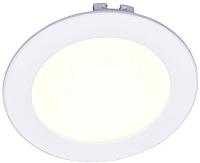 Точечный светильник Arte Lamp Riflessione A7012PL-1WH -