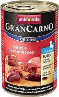 Корм для собак Animonda GranCarno Original Junior с говядиной и сердцем индейки (400г) -