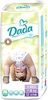 Подгузники Dada Extra Soft Maxi 4 (52шт) -