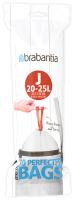Пакеты для мусора Brabantia PerfectFit J 23л / 115585 (20шт, белый) -