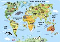 Бювар deVente Карта 8061906 -