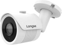 Аналоговая камера Longse LS-AHD20/62 -